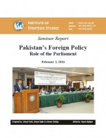 Seminar on Pakistan's Foreign Policy - Role of the Parliament