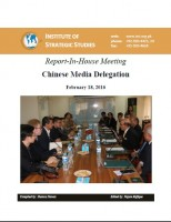 Report-In-House Meeting with Chinese Media Delegation
