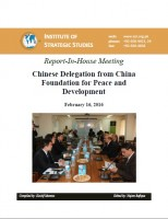 Report - In-house meeting with Chinese Delegation from China Foundation for Peace and Development