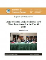 Report- Book Launch  on China's Stories, China's Success: How China Transformed in the Past 40 Years