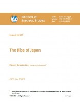 Issue Brief on  The Rise of Japan
