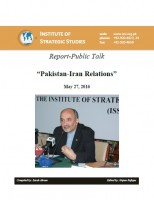 "Public Talk  ""Pakistan-Iran Relations"""