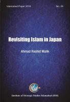 Revisiting Islam in Japan