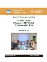 Report- IN-HOUSE MEETING with Mr. Matt Decker, Principal of DDP Global, Washington DC, USA
