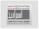 The Centre for Strategic Studies, Sudan (CSSS)