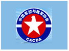China Arms Control and Disarmament Association (CACDA), Beijing, China