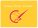 China Study Centre (CSC), Kathmandu, Nepal