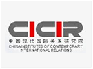 China Institute of Contemporary International Relations (CICIR), Beijing, China