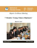 Report- In-House Meeting with 7-Member Young Chinese Diplomats'