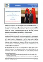 Issue Brief on The Emerging Sino-Japanese Detente