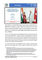 Issue Brief on Sushma Swaraj's Visit to Kathmandu: Renewed Hopes of Cementing New Alliances