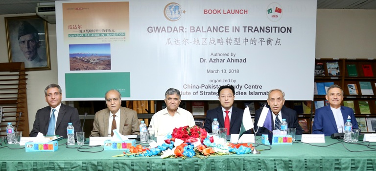 """Launch of the Book on """"Gwadar: Balance in Transition"""""""