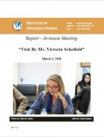 "Report – In-house Meeting ""Visit By Ms. Victoria Schofield"""