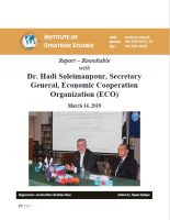 Report – Roundtable with Dr. Hadi Soleimanpour, Secretary General, Economic Cooperation Organization (ECO)