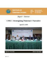 Report – Seminar on CPEC: Strategizing Pakistan's Narrative
