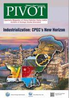 Industralization: CPECs New Horizon